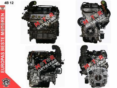 Motor gebraucht Mitsubishi Outlander 2.4 16v PHEV 99 KW - Bj. 2018 -